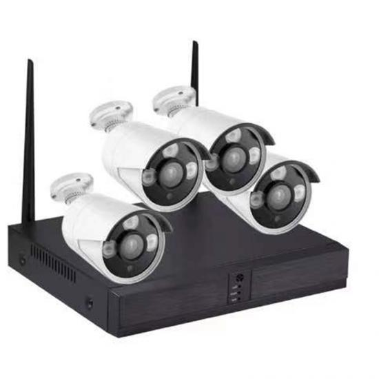 4 ch wireless security camera